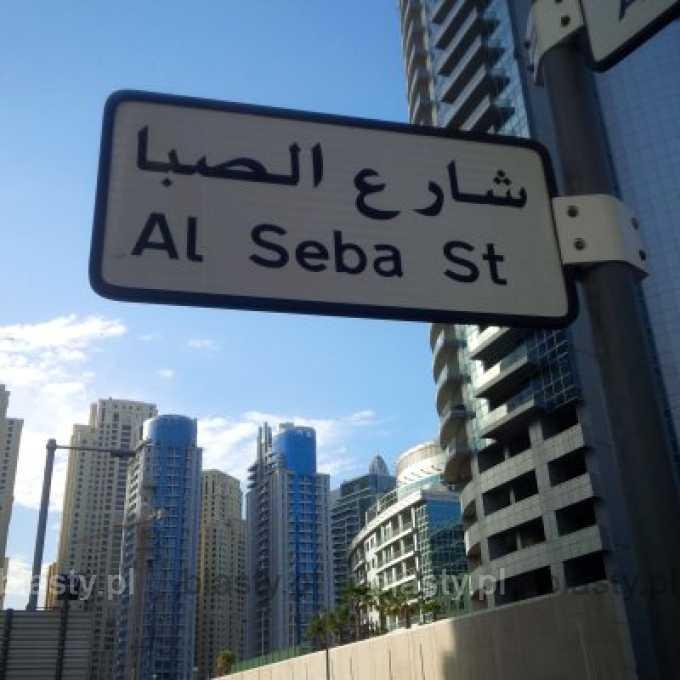 Al Seba St