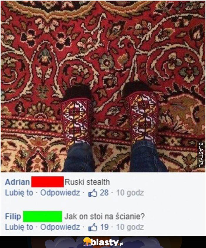 Ruski stealth