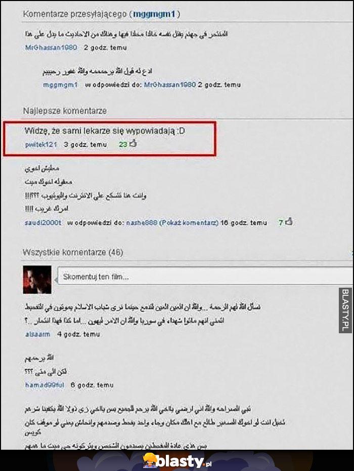 Nieczytelne komentarze po arabsku, widzę, że sami lekarze się wypowiadają