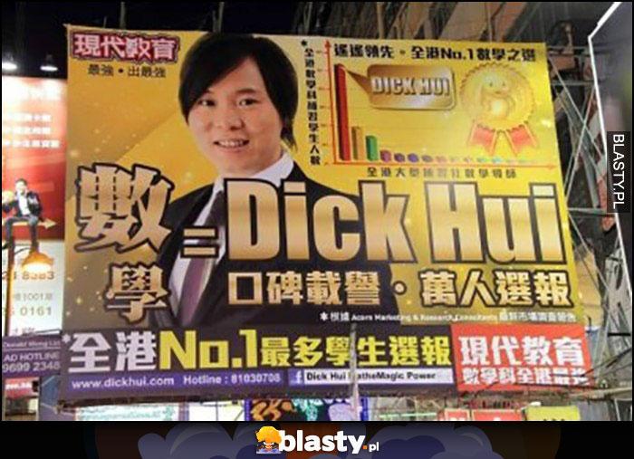 Dick Hui plakat reklama w Chinach